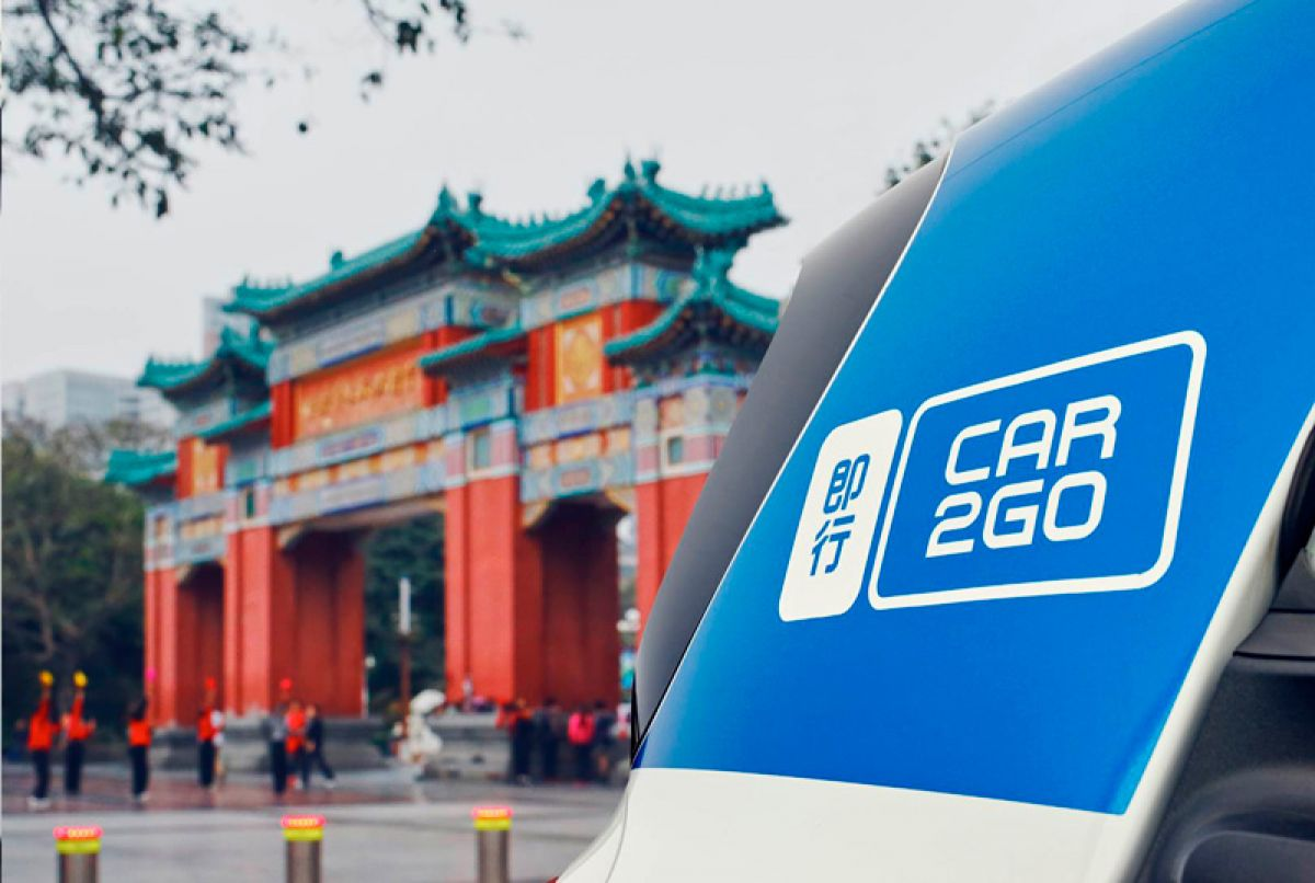 car2go goes to china new prestige electric car. Black Bedroom Furniture Sets. Home Design Ideas