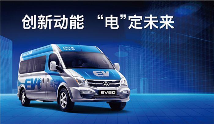 Maxus EV80 desde China a España