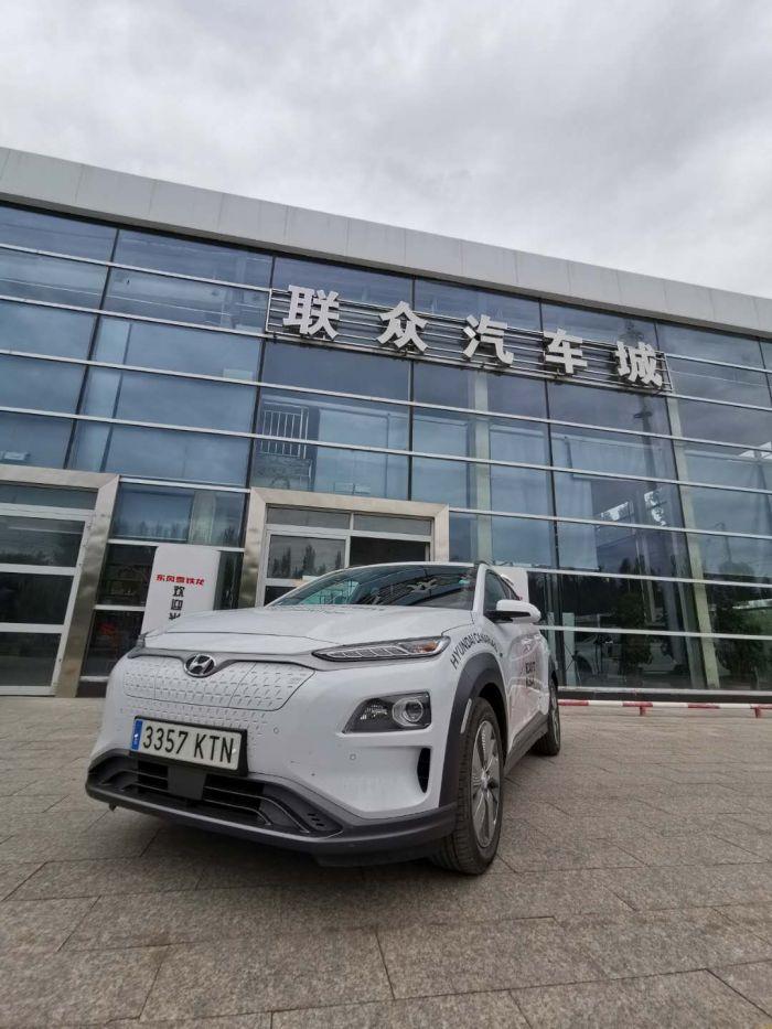 Road to Busan: El Hyundai Kona eléctrico llega a China