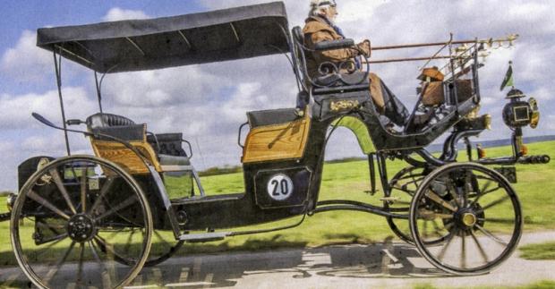Aaglander - El carruaje moderno