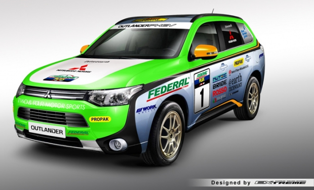 Mitsubisho will run an Outlander PHEV on Asia Cross Country Rally