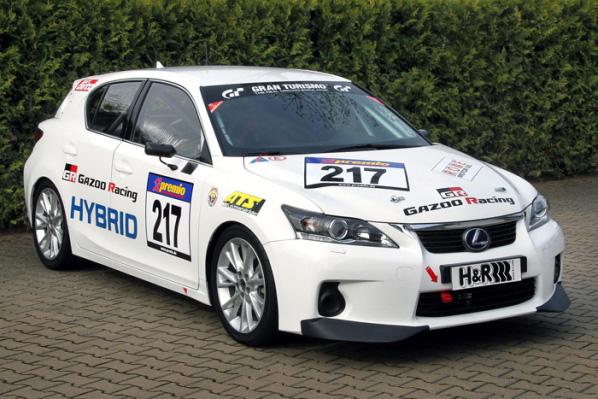 El Lexus CT Híbrido de carrera hace su debut en el Nürburgring