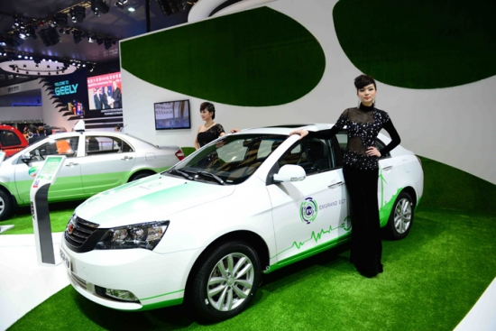Geely and Detroit Electric