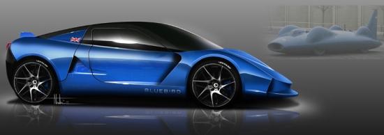 Bluebird DC50 nueva marca, nuevo modelo